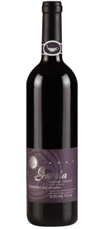 GOLAN HEIGHTS WINERY - CABERNET-SAUVIGNON - GAMLA 2013