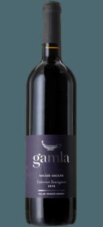 GAMLA 2015 - CABERNET SAUVIGNON CASHER - GOLAN HEIGHTS WINERY