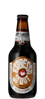 HITACHINO ESPRESSO STOUT 33CL - KIUCHI BREWERY