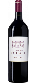 CARILLON DE ROUGET 2015 - SECONDO VINO DEL CHATEAU ROUGET