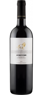 LION AGIORGITIKO 2017 - GIANNIKOS WINERY