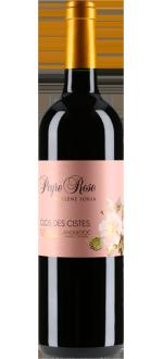 CLOS DES CISTES 2005 - DOMAINE PEYRE ROSE