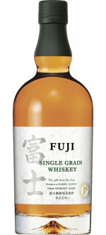 KIRIN SINGLE GRAIN - FUJI GOTEMBA