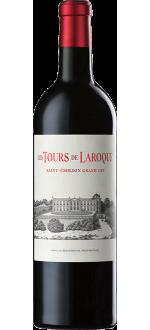 LES TOURS DE LAROQUE 2018 - SECONDO VINO DEL CHATEAU LAROQUE
