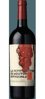 LE PETIT MOUTON 2016 - SECONDO VINO DEL CHATEAU MOUTON ROTHSCHILD